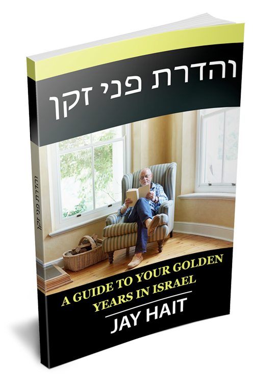 Retire rights in Israel